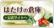 東陽株式会社